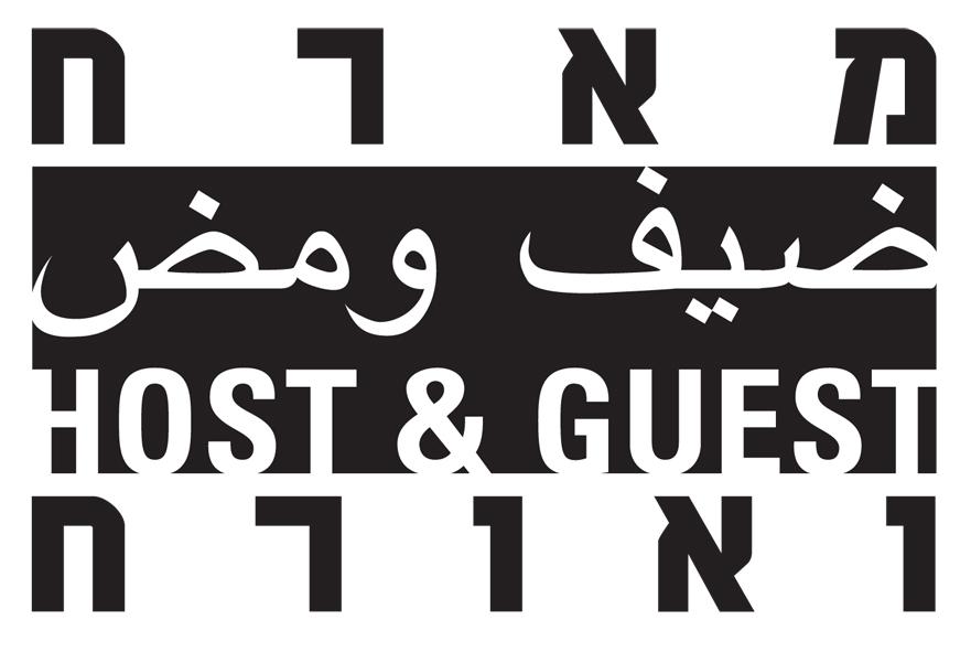 logo-Host&Guest